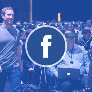 Facebook Hakkında Bilmediğiniz 4 İlginç Bilgi